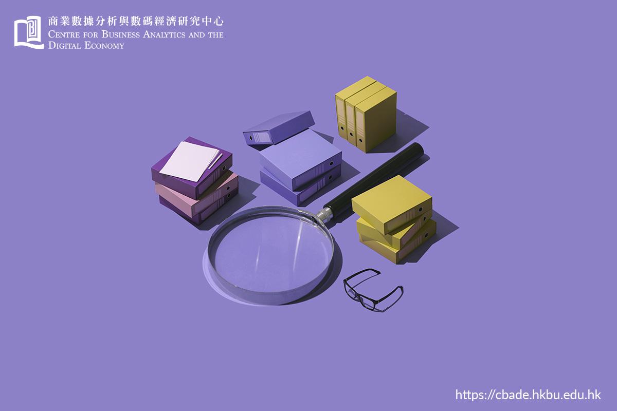https://cbade.hkbu.edu.hk/wp-content/uploads/2020/05/cbade_s06.jpg